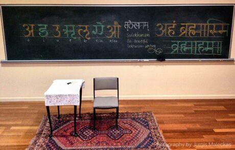 sanskrit-blackboard-text